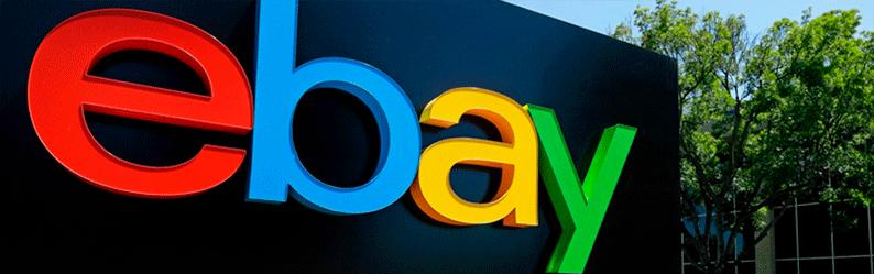Inspire-se na história do eBay
