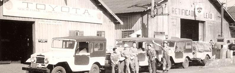 Saiba um pouco mais sobre a história da Toyota no Brasil